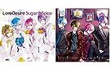 【Amazon.co.jp限定】Sugar&Spice (Sugar盤+Spice盤)(オリジナル特典:LoveDesireメンバーによる歌ってみたCD sakuya。& kenty ver.)