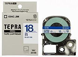 キングジム テープカートリッジ テプラPRO SS18B 18mm 白