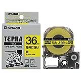 キングジム テプラPROテープカートリッジ 屋外に強いラベル SC36YV 黄/黒文字