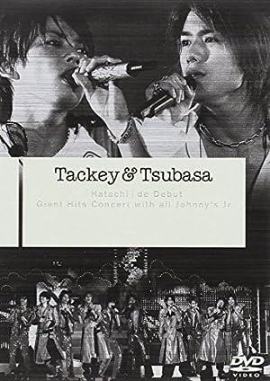 「タッキー&翼が9月10日をもって解散」