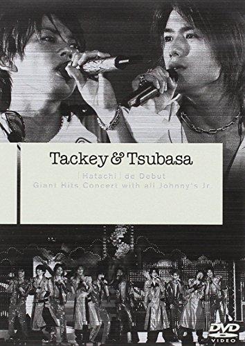 タッキー&翼 「Hatachi」deデビュー Giants Hits Concert with all ジャニーズJr. [DVD]