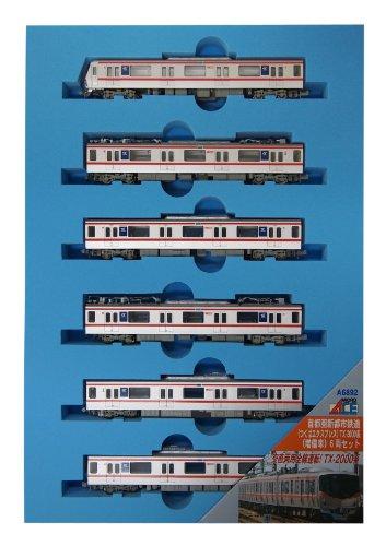 Nゲージ A6892 首都圏新都市鉄道 (つくばエキスプレス) TX-2000系 (増備車) 6両セット