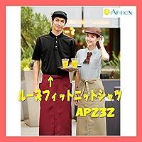 (カゼン) KAZEN アプロン ルーズフィットニットシャツ 調理シャツ AP-RON S AP232-C/20 ホワイト