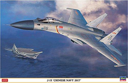 ハセガワ 1/72 中国海軍 J-15 2017 プラモデル 02264