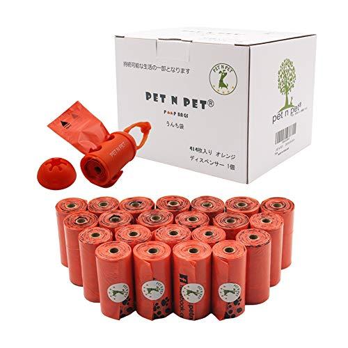 ペット エヌ ペット (PET N PET)犬 うんち袋 うんち処理袋 トイレ袋 ディスペンサー付き ゴミ袋 オレンジ 23ロール(414枚入り) 33×23cm