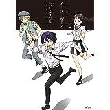 TVアニメ『ノラガミ』スペシャルイベント~あなたにご縁があらんことを~[Blu-ray]