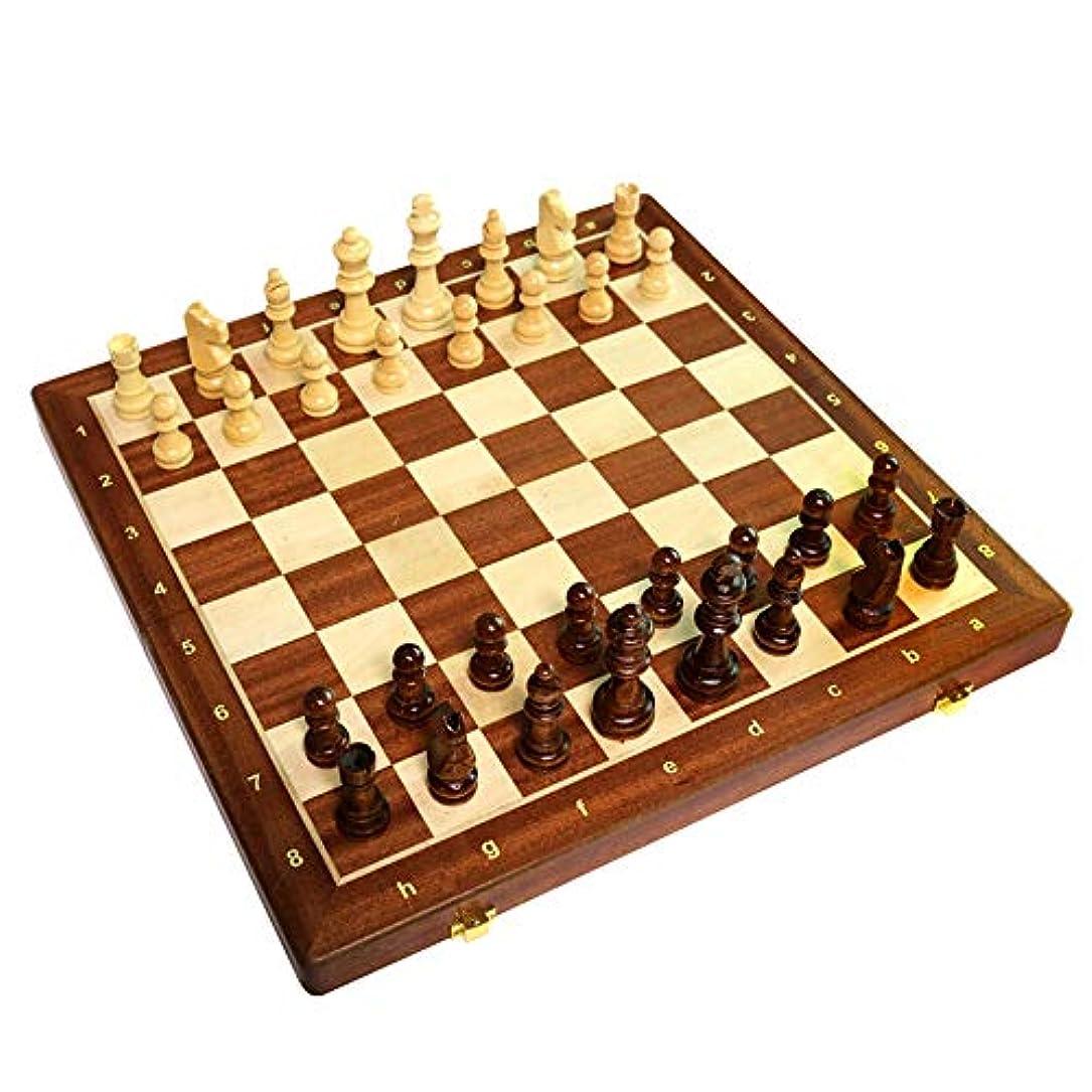 項目リビジョン店主チェスセット 国際チェス ソリッドウッド作品のために入門トレーニング競争のための大人の子供が埋め込まチェス大規模なチェスセット 家族向けエンターテインメント (Color : Wood, Size : 39x39x3cm)
