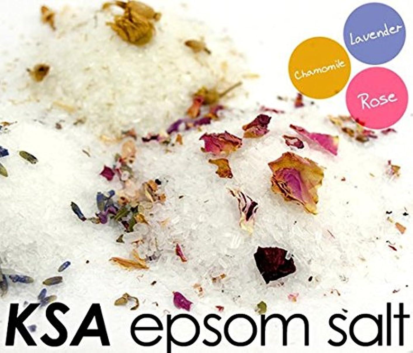 マーケティングかなりの注目すべきnobrand エプソムソルト KSA Epsom Salt ハーブ入り 300g 全3種 ローズ?カモミール?ラベンダー 入浴用ソルト/マグネシウム/ミネラル 入浴剤(ksaepsom) ラベンダー