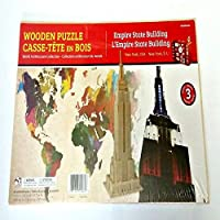 木のパズル - エンパイアステートビルディング - 3枚入り(World Architecture Collection)