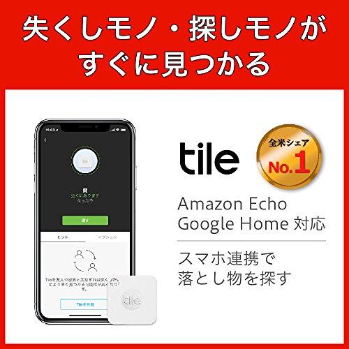 『Tile Mate 3個入りお得パック 紛失防止トラッカー/タグ 探し物を音で探せる 【日本正規代理店品】(1年保証付)』の1枚目の画像