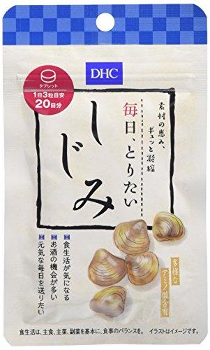 DHC しじみ 1セット(20日分×3個)