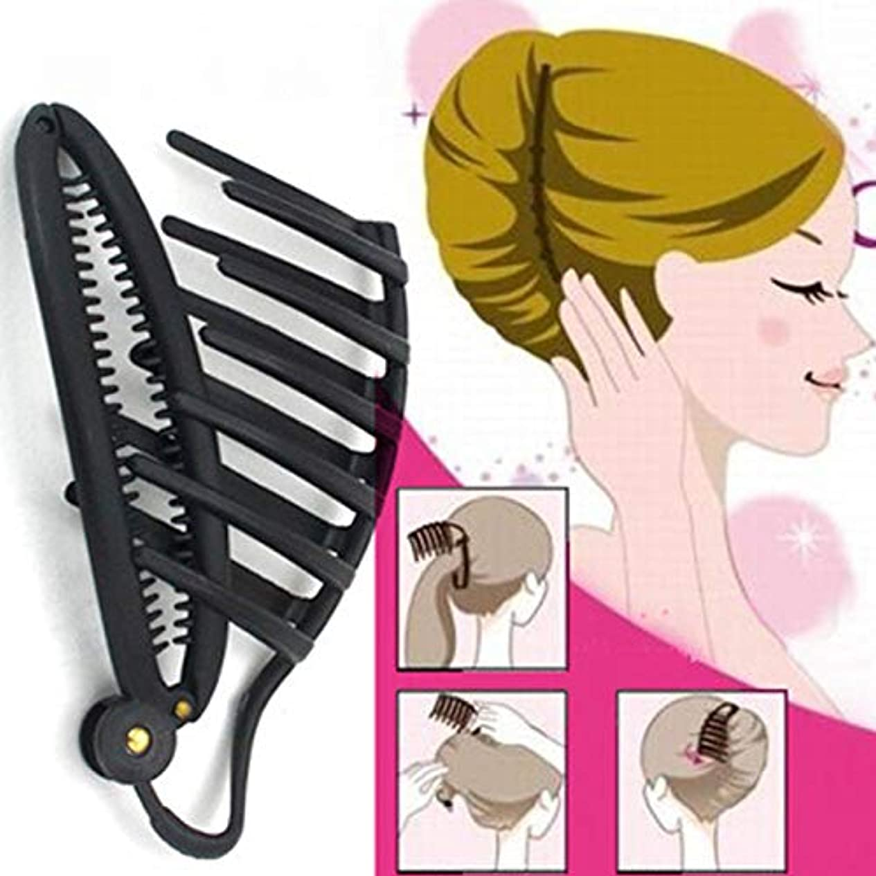 解釈する受け入れ質素なRabugoo 女性のヘアクリップスタイルツールブライドヘアデバイスアクセサリー