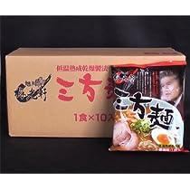 旭川梅光軒 三方麺 醤油味(1ケース10入)