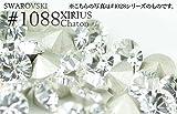 #1088 スワロフスキー PP14 チャトン クリスタル [100粒セット]