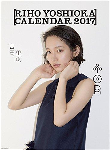 51dCKydr33L 【今年の女優】2017年版カレンダーから読み解く!