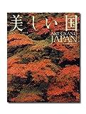 美しい国―ART GRAND JAPAN