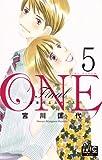 ONE Final─未来のエスキース─ 5 (マーガレットコミックス)