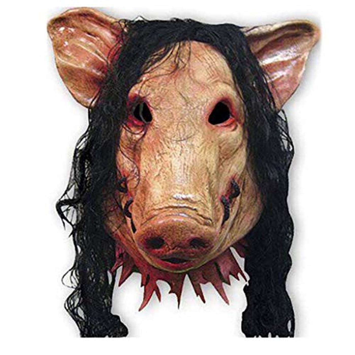 未使用苦味広がりハロウィーンピッグヘッドマスク、マスカレードボールジェネレーションピッグヘッドマスクラテックスフルフェイスフード(フリーサイズ)