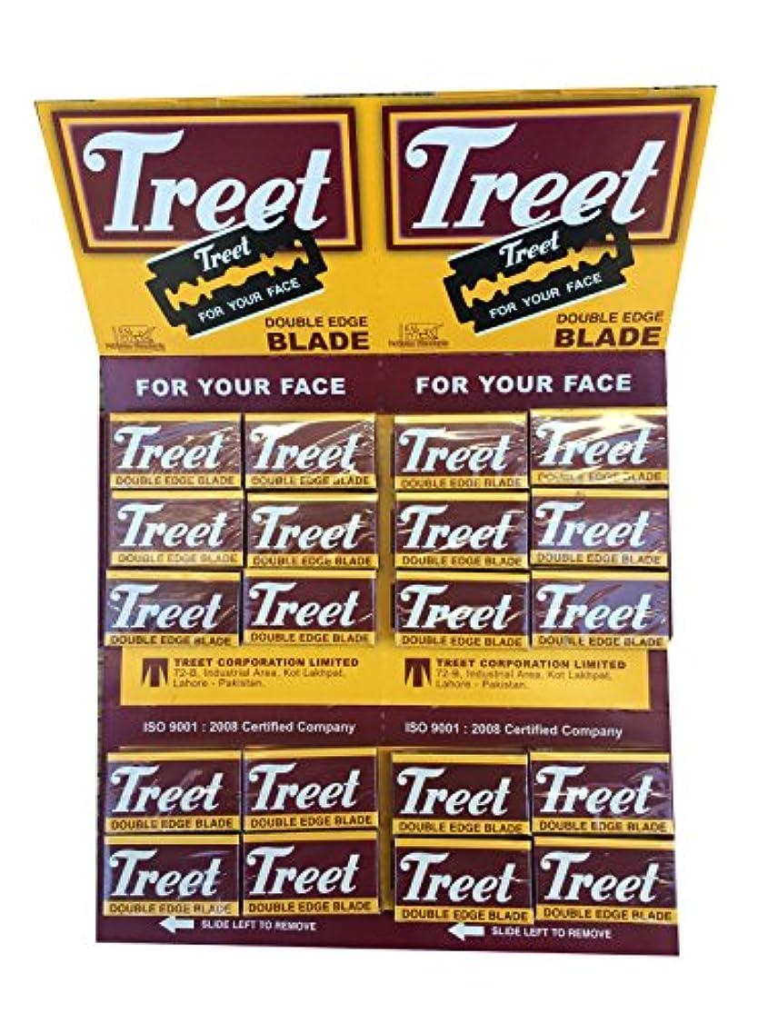胚壊れた爆発物Treet Carbon Steel 両刃替刃 200枚入り(10枚入り20 個セット)【並行輸入品】