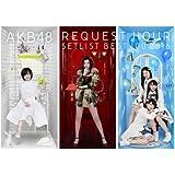AKB48単独リクエストアワー セットリストベスト100 2016(Blu-ray Disc6枚組)