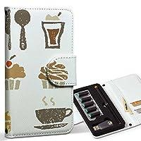 スマコレ ploom TECH プルームテック 専用 レザーケース 手帳型 タバコ ケース カバー 合皮 ケース カバー 収納 プルームケース デザイン 革 ケーキ ワイン 食べ物 013336