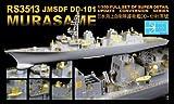 1/350 海上自衛隊 護衛艦 DD-101 むらさめ用 ディテールアップパーツセットRS3513
