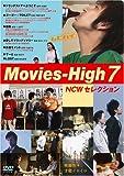 Movies-High7~NCWセレクション~[DVD]