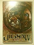 JIGSAW 第10ゲーム[DVD]