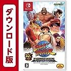 Street Fighter 30th Anniversary Collection International|オンラインコード版