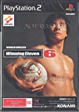 「ワールドサッカー ウイニングイレブン6」の画像