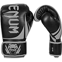 【VENUM】 ボクシンググローブ Challenger2.0 チャレンジャー (黒/グレー)/Boxing Gloves Black/Grey
