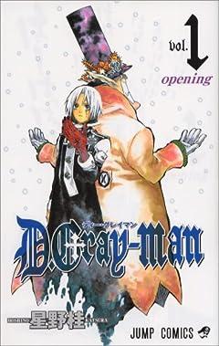 D.Gray-man ~26巻 (星野桂)