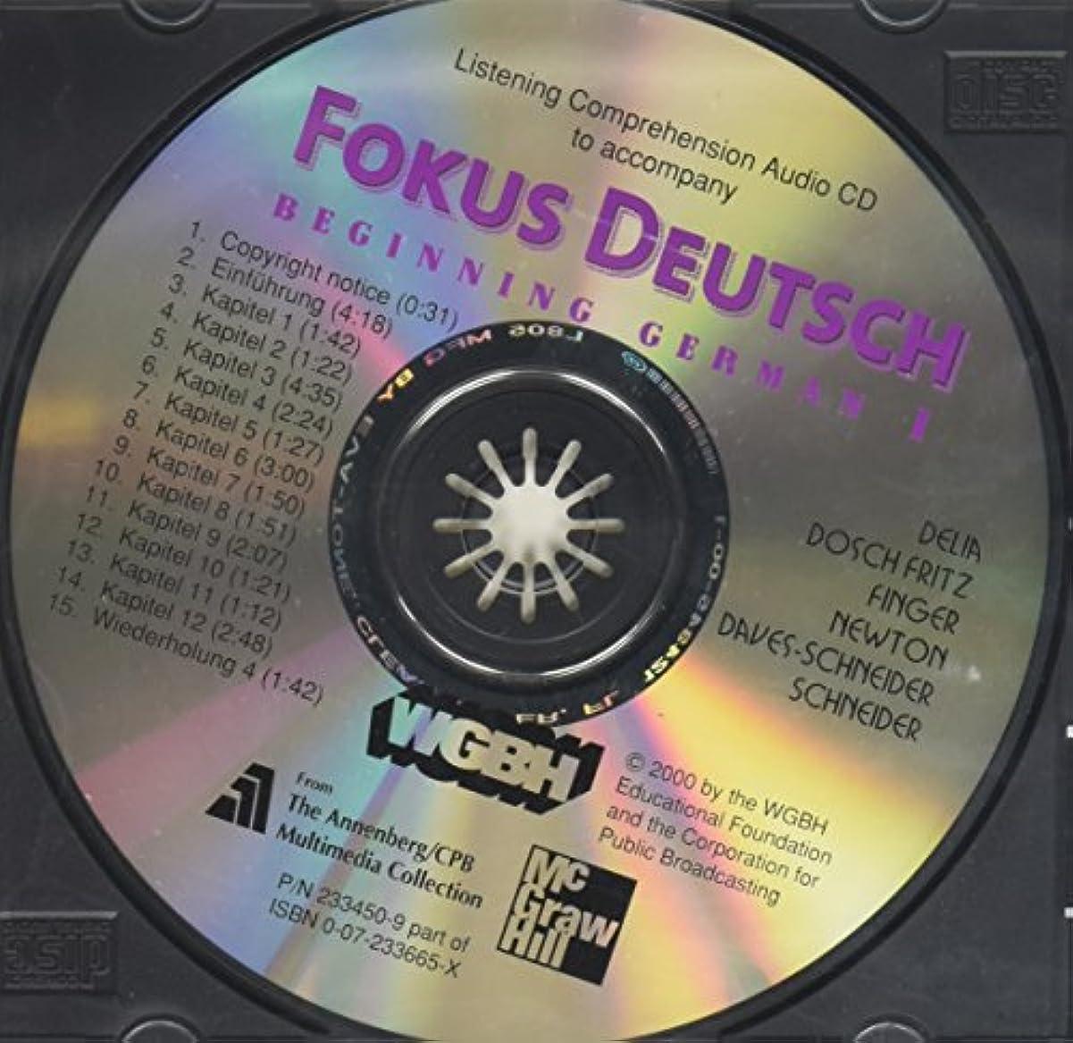 有効化私確認Listening Comprehension Audio CD Component for Fokus Deutsch: Beginning German 1 (Student Edition)