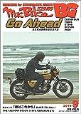 Mr.Bike BG (ミスター・バイク バイヤーズガイド) 2019年9月号 [雑誌]