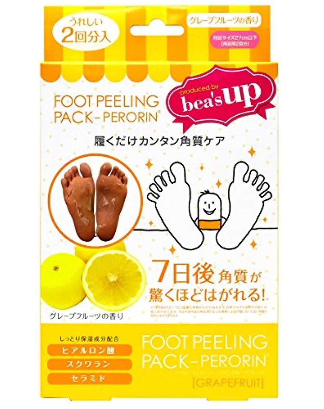 雷雨メンバー事業Bea's upペロリン2回分(グレープフルーツ)