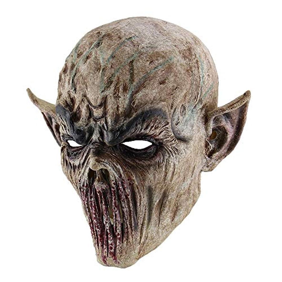 ニックネームカブ不安不気味な怖いハロウィーン不気味なラテックスマスク、大人のパーティーコスプレ衣装、仮装衣装,Zombie