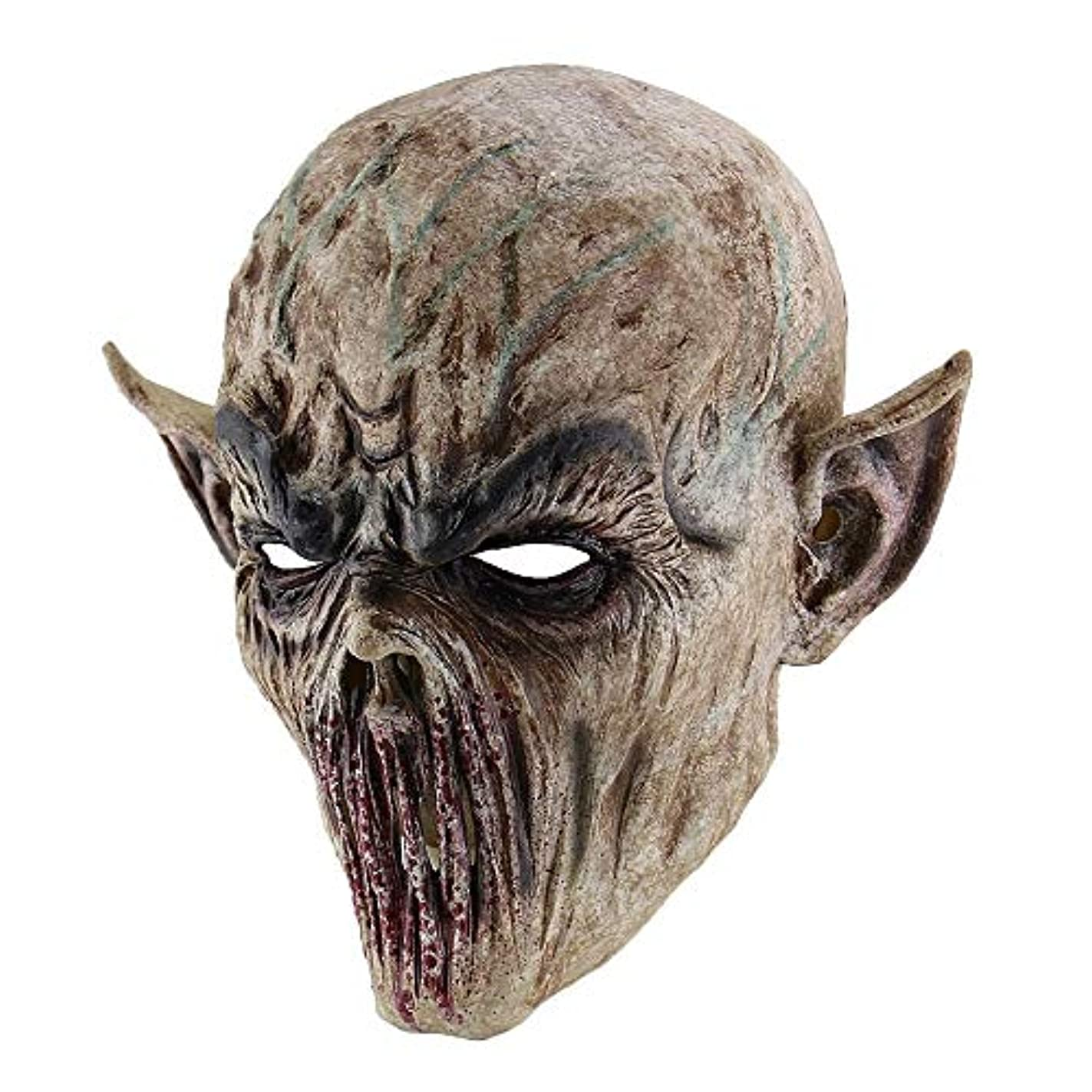 ピッチャー高度なモナリザ不気味な怖いハロウィーン不気味なラテックスマスク、大人のパーティーコスプレ衣装、仮装衣装,Zombie