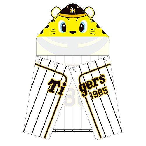 阪神タイガースグッズ キャラクターフード付きタオル