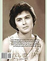 Arabic Movies Encyclopedia (PART THREE) (Volume 3) (Arabic Edition) [並行輸入品]