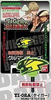 TIGER&BUNNY キャラピン TI-02A タイガー