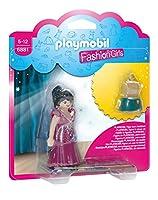 Playmobil Fashion Girls Party / プレイモービルファッションガールズパーティー
