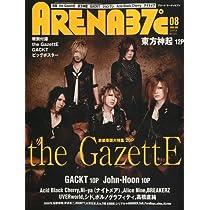 ARENA 37℃ (アリーナ サーティセブン) 2009年 08月号 [雑誌]