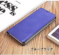 Galaxy Note8 ケース ギャラクシーノートエイト ケース SC-01K/SCV37 docomo au サンスム 保護カバー 手帳型 横開き 薄型 スタンドタイプ ブルーブラック