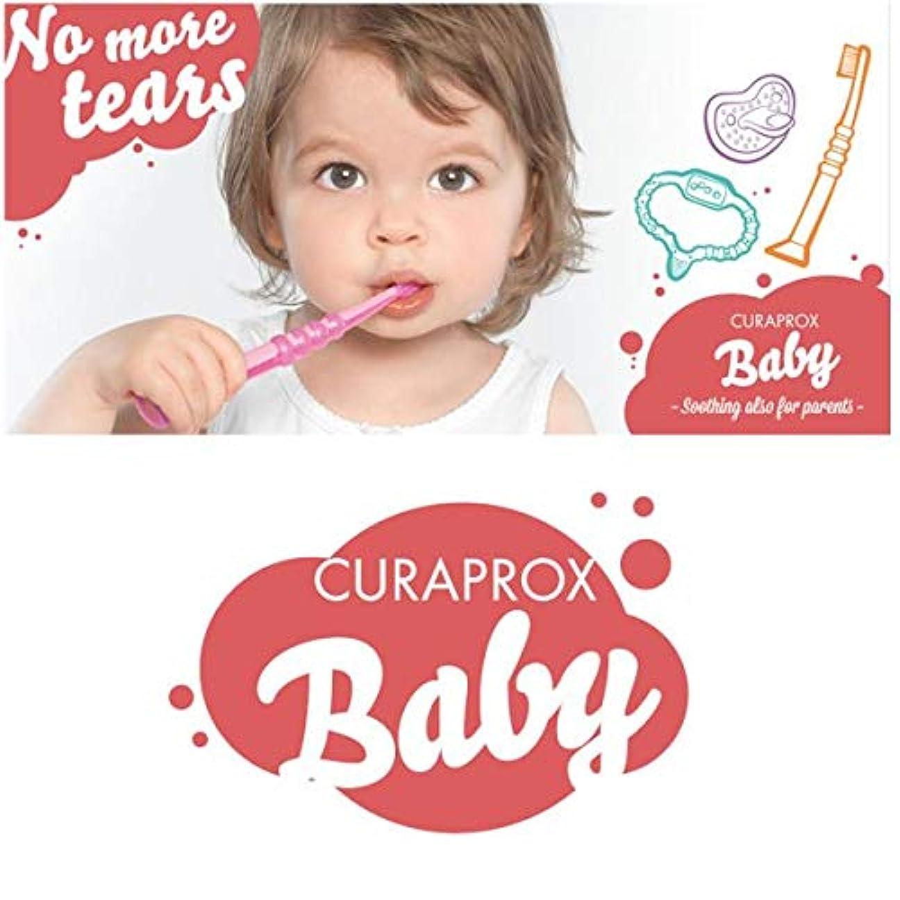 抽象化ただレイアウトクラプロックス ベビー用歯ブラシ ピンク ツインパック