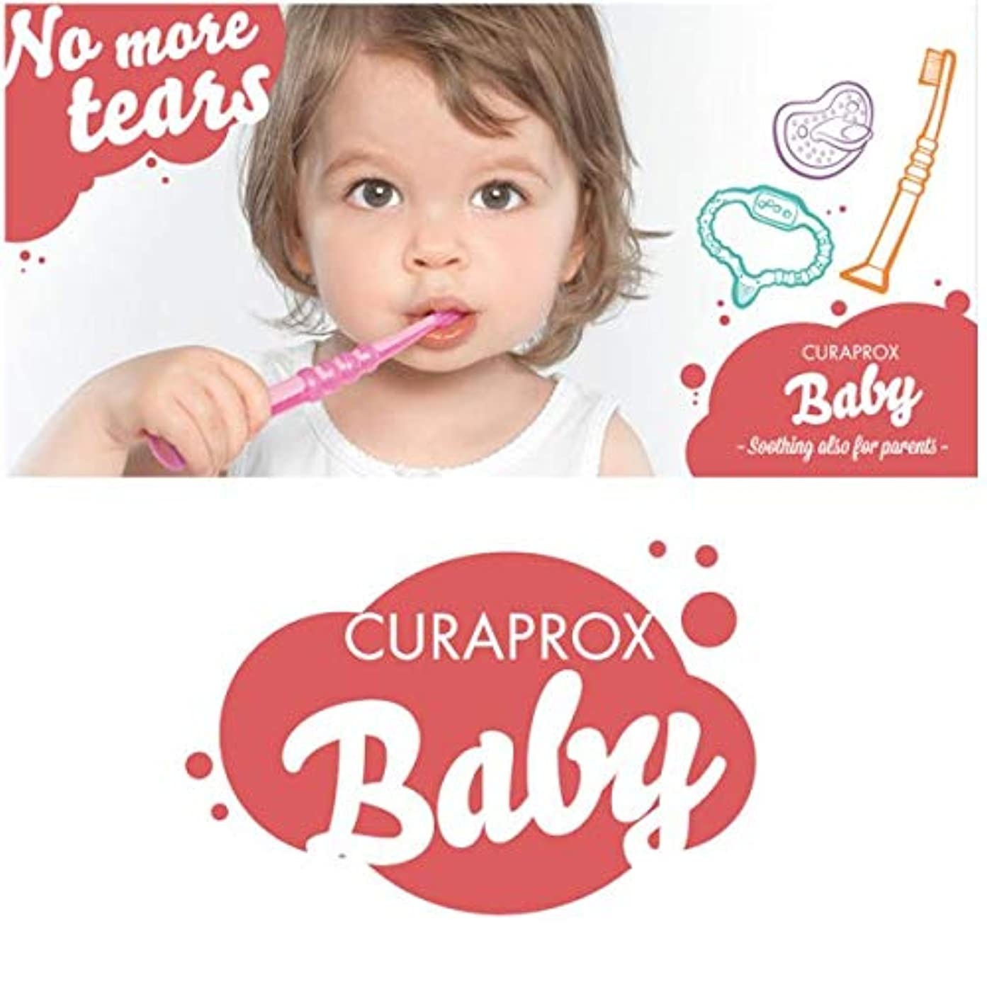 引き算電気活気づくクラプロックス ベビー用歯ブラシ ピンク ツインパック