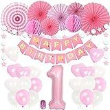1歳誕生日飾り付け ピンク 女の子 happy birthday バナー スターガーランド ハート風船 ペーパーファン ハニカムボール 半歳 100日 1歳 誕生日パーティー飾り 部屋装飾