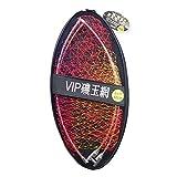 MARUSHINGYOGU(マルシン漁具)玉網 VIP DX (ビップデラックス)玉枠セット 8mm(レインボー網入) 60cm