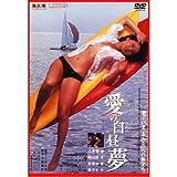 懐かしの「日活ロマンポルノ」傑作選 DVD9枚+プレゼントDVD1枚 ( DVD10枚組 ) NYK-201-210