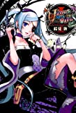 Venus Versus Virus(1) (電撃コミックス)