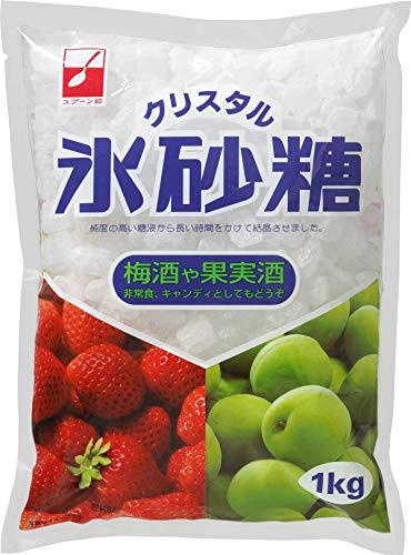 スプーン印 氷砂糖 クリスタル 1kg【10袋セット】いざという時の備えに/防災非常食/腹持ち/お砂糖はエネルギー